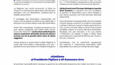 Lettera aperta dell'A.S.M.A.R pubblicata sui quotidiani l'Unione Sarda e Nuova Sardegna indirizzata al Presidente della regione Pigliaru e all'Assessore Arru