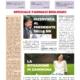 Pubblicato il nuovo numero di Arcipelaghi